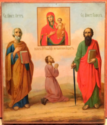 SFINTII APOSTOLI PETRU SI PAVEL, MAICA DOMNULUI