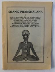 SHANK PRAKSHALANA