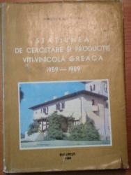 STATIUNEA DE CERCETARE SI PRODUCTIE VITI-VINICOLA GREACA,1959-1989,BUC.1989