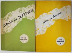 STIINTA  IN BUCOVINA  - GHID BIOBIBLIOGRAFIC , VOL. I - II , 1982 - 1983