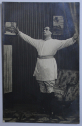 TENORUL VASILE RABEGA 1886 - 1959  IN ' ERIVAN  ' , FOTOGRAFIE TIP CARTE POSTALA ,  MONOCROMA , NECIRCULATA , INCEPUTUL SECOLULUI XX , DEDICATIA TENORULUI*