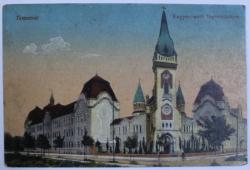 TIMISOARA - LICEUL PIARIST SI BISERICA ROMANO - CATOLICA, CARTE POSTALA ILUSTRATA , POLICROMA, CIRCULATA , DATATA 1920