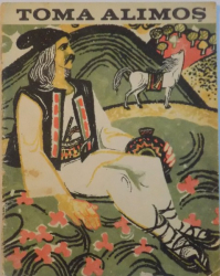 TOMA ALIMOS, ILUSTRATII de TH. BOGOI, 1967
