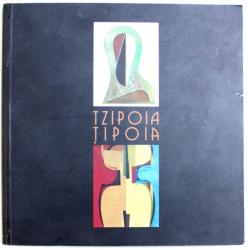 TZIPOIA / TIPOIA - DESTINE ARTISTICE de ALEXANDRU GEORGE , EDITIE IN ROMANA  - FRANCEZA , 2006