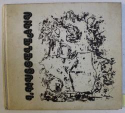 VASILE DRAGUT de ION MUSCELEANU , 1980 DEDICATIE*