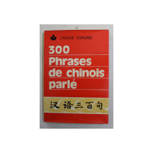 300 PHRASES DE CHINOIS PARLE , 1985