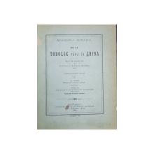 ACADEMIA ROMANA - MEMORIILE SECTIUNII ISTORICE , COLEGAT DE SASE CARTI , AUTORI DIFERITI , CONTINE DEDICATIE CATRE I.I.C. BRATIANU * , LEGATURA CU INITIALELE GRAVATE ALE  LUI I.I.C. BRATIANU *, 1888 - 1901
