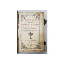 ACATISTUL PREASFINTEI NASCATOARE DE DUMNEZEU SI ALTE ACATISTE SI RUGACIUNI , SIBIU , 1895