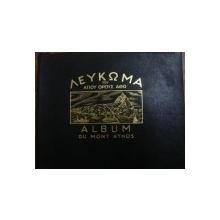 ALBUM DU MONT ATHOS par L'HIEROMOINE ETIENNE KELLIOTES, EDITIE BILINGVA GREACA - FRANCEZA 1928