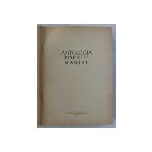 ANTOLOGIA POEZIEI SOVIETICE , 1955