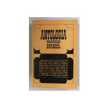 ANTOLOGIA UMORULUI SPANIOL , 1975
