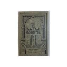 ARCHITECTURA  - REVISTA ROMANA DE ARTA , IANUARIE - FEVRUARIE , 1906 , EDITIE ANASTATICA * , APARUTA 2016