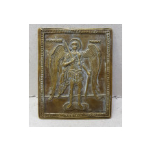 Arhanghelul Mihail, Icoana din bronz, Rucia cca. 1900