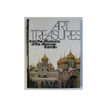 ART TREASURES FROM THE MUSEUMS OF THE MOSCOW KREMLIN by IRINA NENAROKOMOVA and YEVGENY SIZOV , 1980