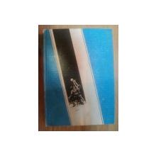 BASCHET . MICA ENCICLOPEDIE de VALENTIN ALBULESCU , 1981