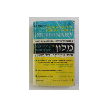 BEN - YEHUDA' S POCKET , ENGLISH - HEBREW / HEBREW - ENGLISH DICTIONARY by DAVID WEINSTEIN , EHUD BEN-YEHUDA