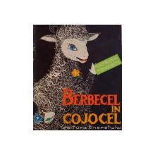 BERBECEL IN COJOCEL de VIORICA TOMESCU, ILUSTRATII de ILEANA CEAUSU, 1966