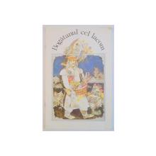 BOGATANUL CEL LACOM , POVESTE POPUKARA BIELORUSA  , ILUSTRATII de M. SELIASCIUC , 1989