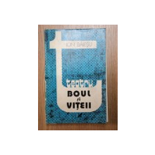 BOUL SI VITEII - ION BAIESU  1982