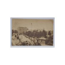 BRAILA , CENTRU CU STATIA TRAMVAIELOR , CARTE POSTALA , 1947
