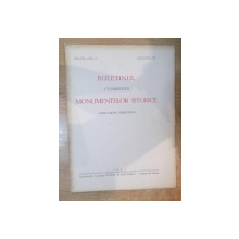 BULETINUL COMISIUNII MONUMENTELOR ISTORICE  , ANUL XXX , FASCICOLA 91 , IANUARIE - MARTIE 1937
