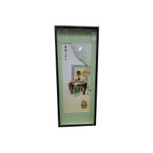 Caligrafie - Panou decorativ, China, Anii 70