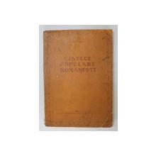CANTECE POPULARE ROMANESTI de ILARION COCISIU 1960