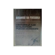 CANTURILE LUI MALDOROR . OPERE COMPLETE de LAUTREAMONT , 1976