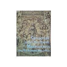 CAPODOPERE DIN EVUL MEDIU ROMANESC IN MUZEUL NATIONAL DE ARTA AL ROMANIEI  ,  EDITIE BILINGVA (ENGLEZA,ROMANA)  2006