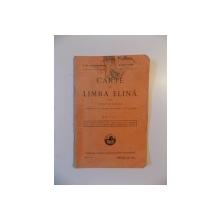 CARTE DE LIMBA ELINA PENTRU CLASA VII-A LICEALA de D. ST. CONSTANTINESCU si  ANDREI MARIN, EDITIA I  1932