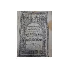 Cartea lui Sfantul  Ioan Gura de Aur-  Buzau 1833