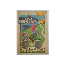 CASA FERMECATA , CULEGERE DE TEXTE LITERAR - ARTISTICE PENTRU COPII , PREZANTARE ARTISTICA de DUMITRU DOBRICA , 1983