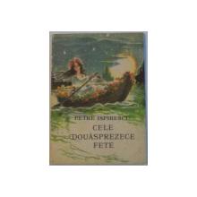 CELE DOUASPREZECE FETE de PETRE ISPIRESCU, COPERTA SI ILUSTRATII de COCA CRETOIU SEINESCU 1977