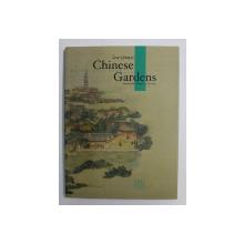 CHINESE GARDENS by LOU QINGXI , 2003