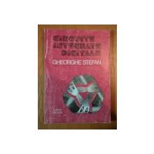 CIRCUITE INTEGRATE DIGITALE de GHEORGHE STEFAN , Bucuresti 1993