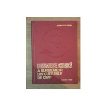 COMBATEREA CHIMICA A BURUIENILOR DIN CULTURILE DE CAMP de NICOLAE SARPE , GHEORGHE STREJAN , 1981