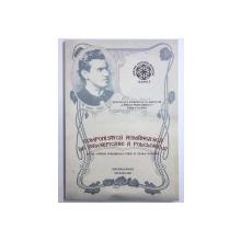 COMPONISTICA ROMANEASCA DE VALORIFICARE A FOLCLORULUI DE LA CIPRIAN PORUMBESCU PANA IN ZILELE NOASTRE de CONSTANTA CRISTESCU , 2015