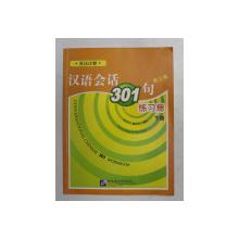 CONVERSATIONAL CHINESE 301 WORKBOOK by LAI SIPING AND KANG YUHUA , 2008