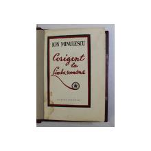 CORIGENT LA LIMBA ROMANA de I. MINULESCU , ilustratii de LUCIA DEMETRIADE -  BALACESCU , EDITIE PRINCEPS *  , 1929