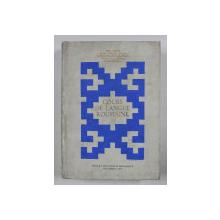 COURS DE LANGUE ROUMAINE par BORIS CAZACU , SORINA BERCESCU , 1978