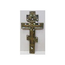 Crucifix din bronz cu email, Rucia cca. 1900