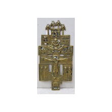 Crucifix din bronz, Rusia cca. 1900