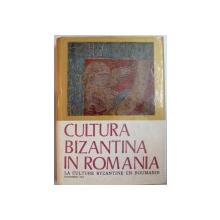 CULTURA BIZANTINA IN ROMANIA / LA CULTURE BYZANTINE EN ROUMANIE,  BUCURESTI 1971