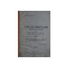 CURS DE LIMBA ELINA - EXERCITII SI GRAMATICA  - MANUAL PENTRU STUDIUL LIMBII ELINE CURSUL SUPERIOR AL LICEELOR CLASICE SI SIMILARE de CONST. GHEORGHIAN , 1927