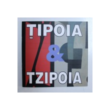 DESTINE ARTISTICE, ALEXANDRU TIPOIA & GEORGE TZIPOIA, ARIPI SI STELE (DOCUMENTE ALE EXISTENTEI) , 2007