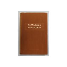 DICTIONAR RUS-ROMAN de GHEORGHE BOLOCAN ,  BUCURESTI 1964
