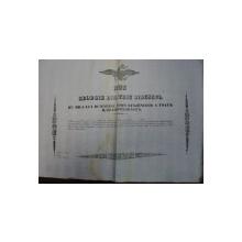 Dobresti, Diploma Domneasca boier de neam pentru Stoian fiul lui Oprea, 1845
