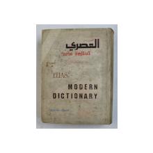 ELIAS ' MODERN DICTIONARY ARABIC - ENGLISH by ROLAND CIORICI