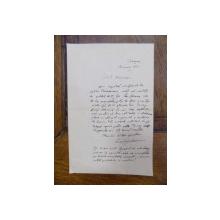Emil Garleanu, scrisoare Craiova 1914