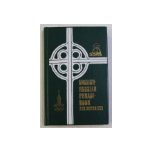 ENGLISH-RUSSIAN PHRASE BOOK FOR MOTORISTS , 1980